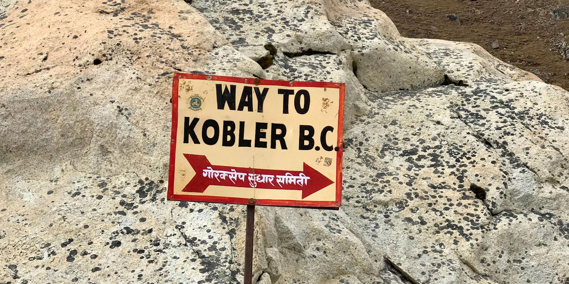 way-to-kobler-partner-basecamp